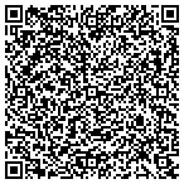 QR-код с контактной информацией организации Агростроймонтаж, ЧП