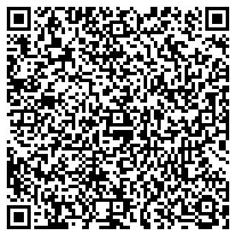 QR-код с контактной информацией организации Otel-e, ООО