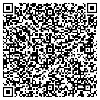 QR-код с контактной информацией организации Сильванович, ЧП