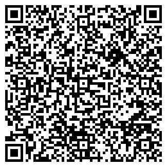 QR-код с контактной информацией организации Ракита, ООО