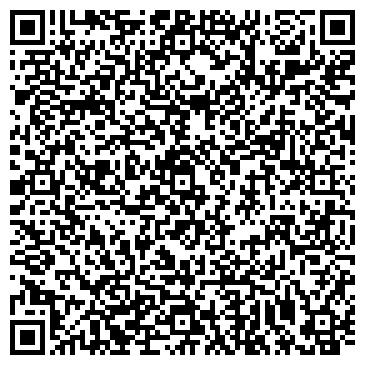 QR-код с контактной информацией организации Arhidiz, ЧП