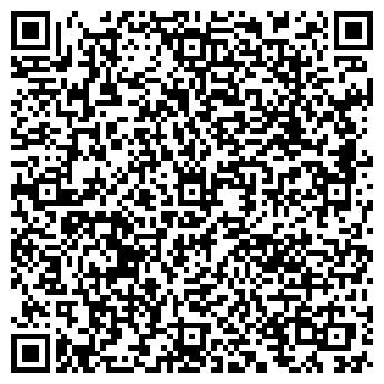 QR-код с контактной информацией организации Wash&clean, ООО