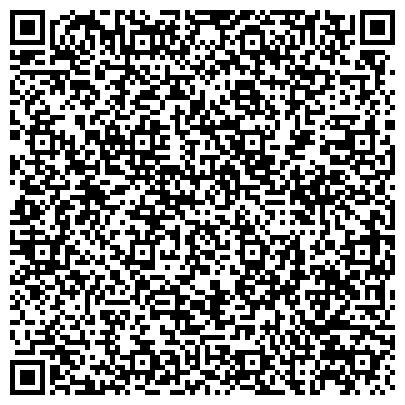 QR-код с контактной информацией организации АудиоФил, ЧП торгово-монтажная фирма (AudioFeel)
