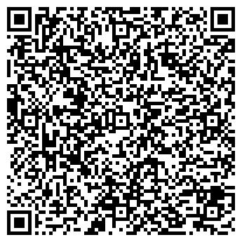 QR-код с контактной информацией организации Декоргриб, ООО(dekorgrib)