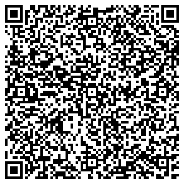 QR-код с контактной информацией организации Гербицид, ЧП