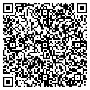 QR-код с контактной информацией организации Степка ТМ, ТГ