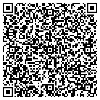 QR-код с контактной информацией организации Ковёр-Clean, ЧП