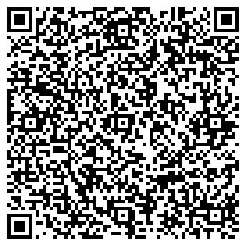 QR-код с контактной информацией организации Скороход, ООО