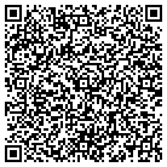 QR-код с контактной информацией организации Конкорд Авиа, Компания