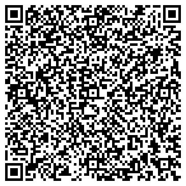QR-код с контактной информацией организации Дружба-Нова, ООО