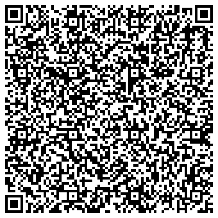 QR-код с контактной информацией организации Русава, ООО (украинско-немецкое предприятие с иностранными инвестициями)