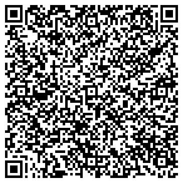 QR-код с контактной информацией организации Профмонтаж, ООО