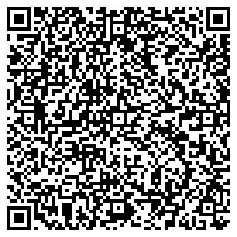 QR-код с контактной информацией организации Минерализ, ЧП