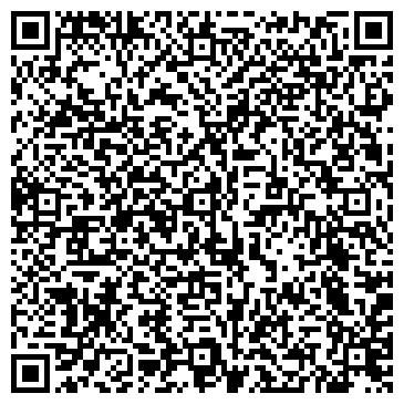QR-код с контактной информацией организации Ardon Management (Ардон Менеджмент), ТОО