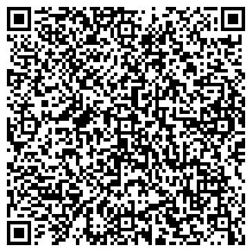 QR-код с контактной информацией организации Госпожа Горничная, ИП