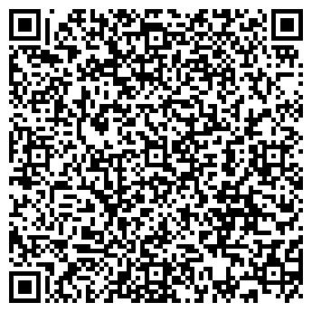 QR-код с контактной информацией организации АлматыХим, Компания