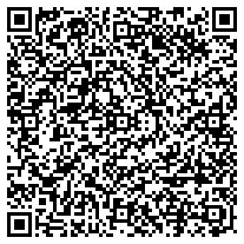 QR-код с контактной информацией организации Кажет Клининг, ТОО