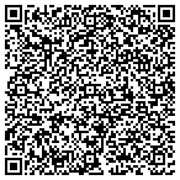 QR-код с контактной информацией организации Фор Бест (For Best), ТОО