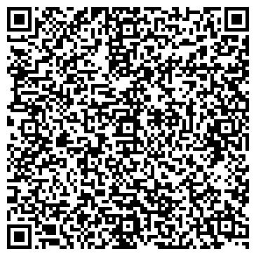 QR-код с контактной информацией организации SAPR Construction (Сапр Констракшн),ТОО