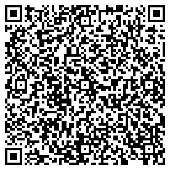 QR-код с контактной информацией организации VIPДар, Интернет-магазин