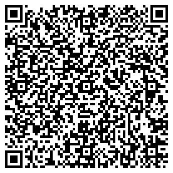 QR-код с контактной информацией организации Клининг Плюс, ТОО
