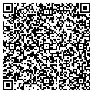 QR-код с контактной информацией организации US export, ЧП