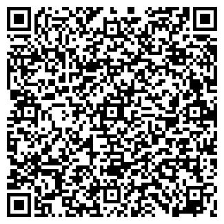QR-код с контактной информацией организации Бабак, СПД
