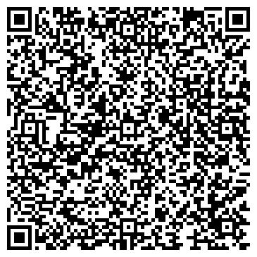QR-код с контактной информацией организации Clean Company (Клеан Компани), ИП