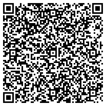 QR-код с контактной информацией организации Добрый Ангел, ТОО