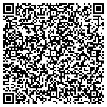 QR-код с контактной информацией организации СТЛ Груп, ЧП