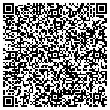 QR-код с контактной информацией организации Династия, ЧП ПКПФ