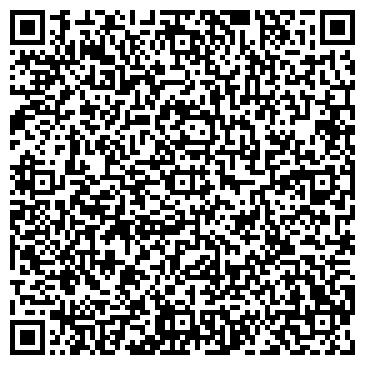 QR-код с контактной информацией организации Редиком, ТОО