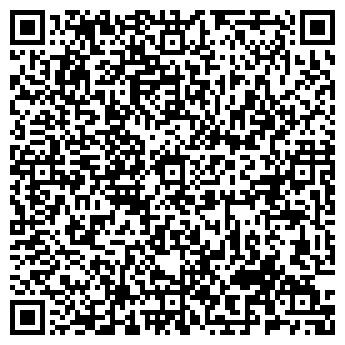 QR-код с контактной информацией организации Changhong, ООО