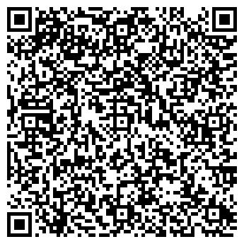QR-код с контактной информацией организации Григорьева, ЧП