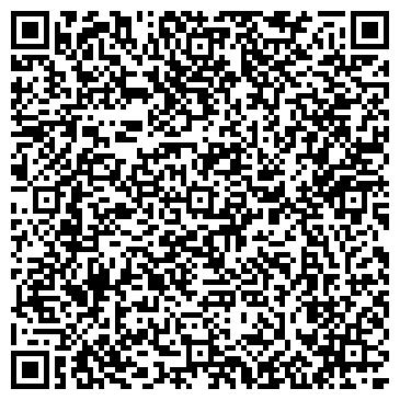 QR-код с контактной информацией организации Good Clining (Гуд Клининг), ИП