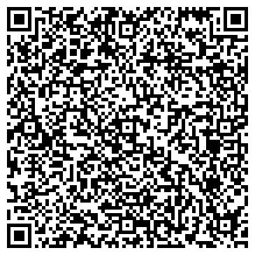 QR-код с контактной информацией организации Stella (Стелла), химчистка, ИП