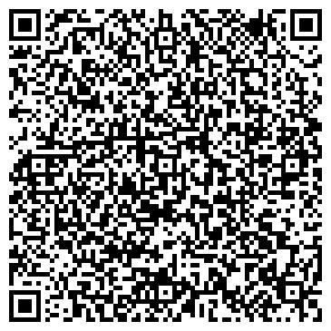 QR-код с контактной информацией организации Белоснежка Химчистка, ТОО