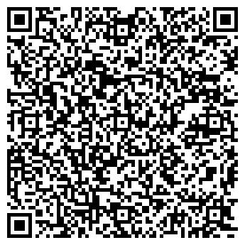 QR-код с контактной информацией организации Жанел, прачечная, ИП