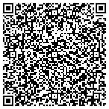 QR-код с контактной информацией организации Prestige (Престиж) Химчистка, ИП