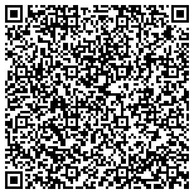 QR-код с контактной информацией организации Алмалюкс, приемный пункт химчистки, ТОО