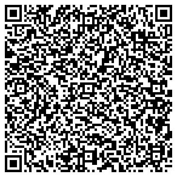 QR-код с контактной информацией организации Takha (Tаха), химчистка, ИП