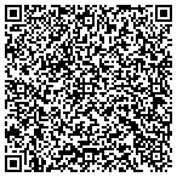 QR-код с контактной информацией организации Asmar stroy (Асмар строй), ТОО