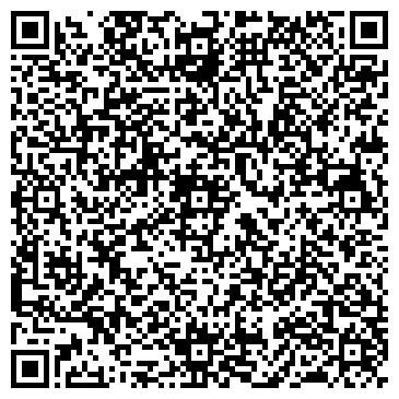QR-код с контактной информацией организации A.Cleaning (А. Клининг), ИП Клининговая фирма