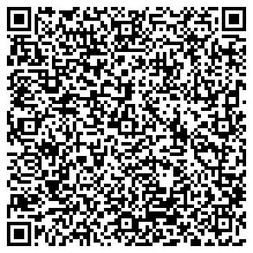 QR-код с контактной информацией организации Ardis - A (Ардис-А), ТОО