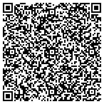 QR-код с контактной информацией организации Клиенлайн (Cleanline), ТОО
