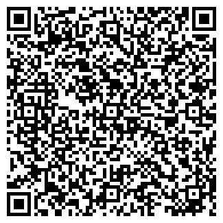 QR-код с контактной информацией организации Калжан, ИП