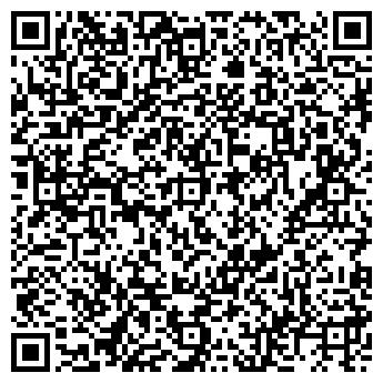 QR-код с контактной информацией организации Мажордом, ТОО