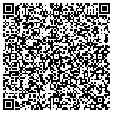 QR-код с контактной информацией организации Алма Ата Клининг, ТОО