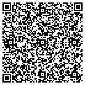 QR-код с контактной информацией организации Амени-с, ТОО