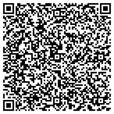 QR-код с контактной информацией организации Adishabrali (Адишабрали), ТОО